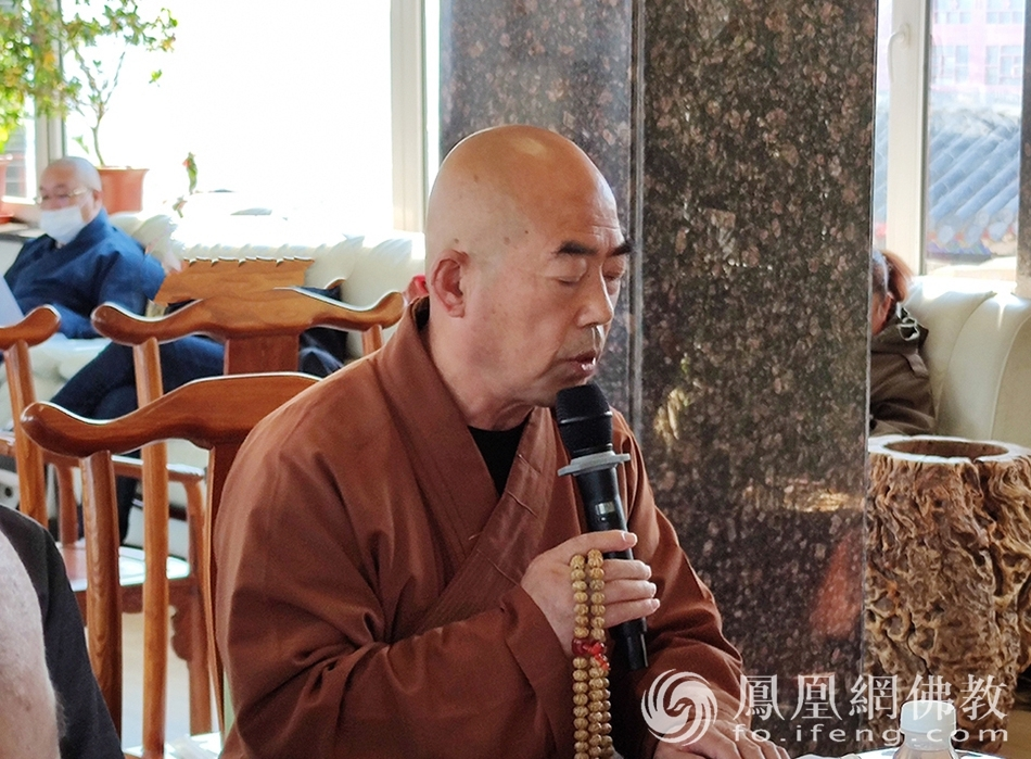 会议现场(图片来源:凤凰网佛教 摄影:吉林省佛教协会)