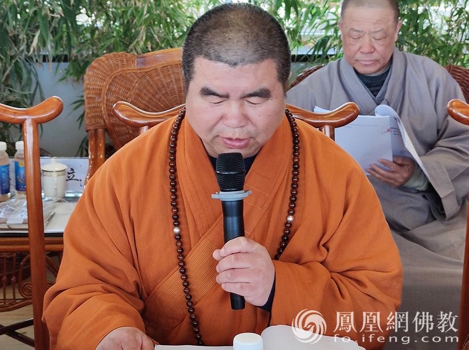 吉林省佛教协会副会长正玉法师(图片来源:凤凰网佛教 摄影:吉林省佛教协会)