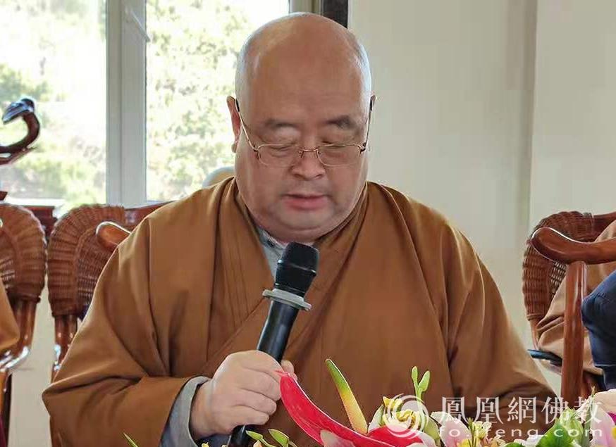 吉林省佛教协会会长正行法师发表《 共谋吉林佛教发展大计 推进新时代佛教中国化》的发言(图片来源:凤凰网佛教 摄影:吉林省佛教协会)