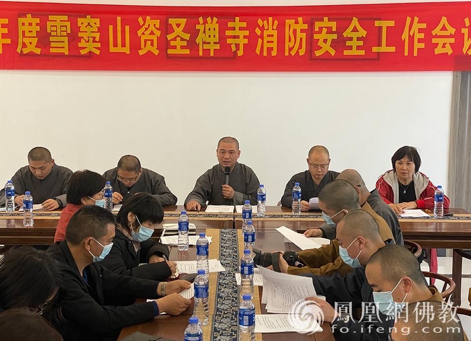 广明法师主持会议(图片来源:凤凰网佛教 摄影:然雨)