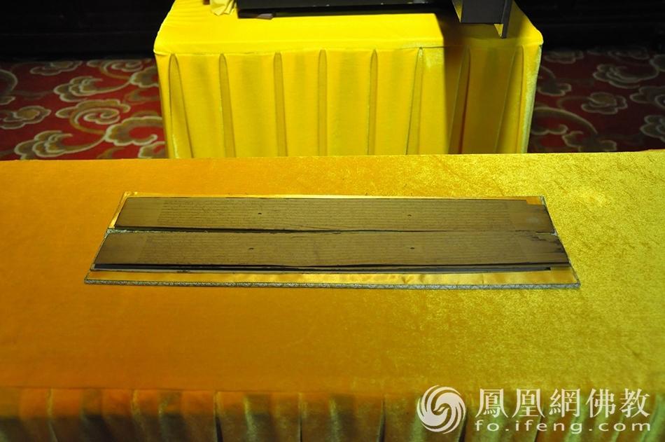 马居士赠送的贝叶经(图片来源:广州市海幢寺)