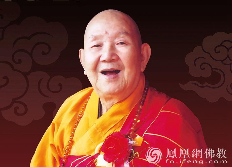 新成大和尚(图片来源:广州市海幢寺)