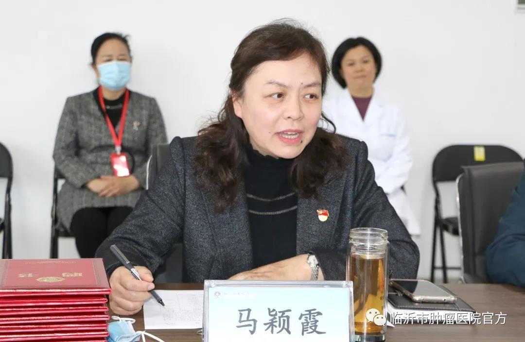 临沂市肿瘤医院召开行风建设社会监督员座谈会