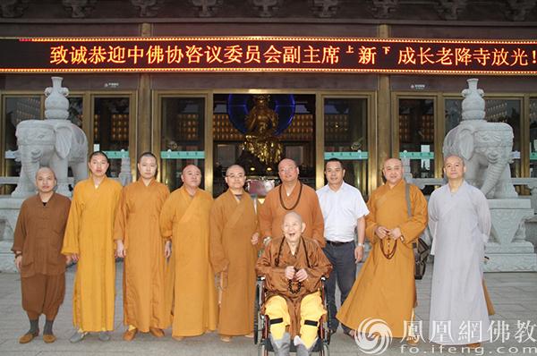 图片来源:广州市海幢寺