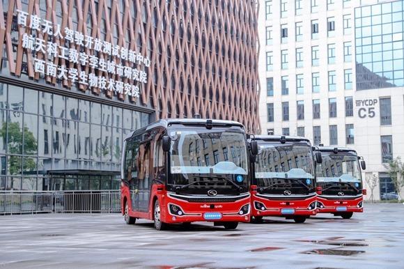 视频丨全国首个自动驾驶公交车在重庆投入运营