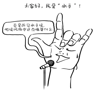 导致手汗症的重要因素是什么?