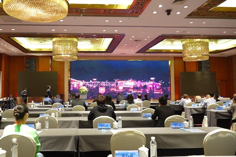 视频 | 安徽铜陵义安区文旅推介会在杭州余杭区举行