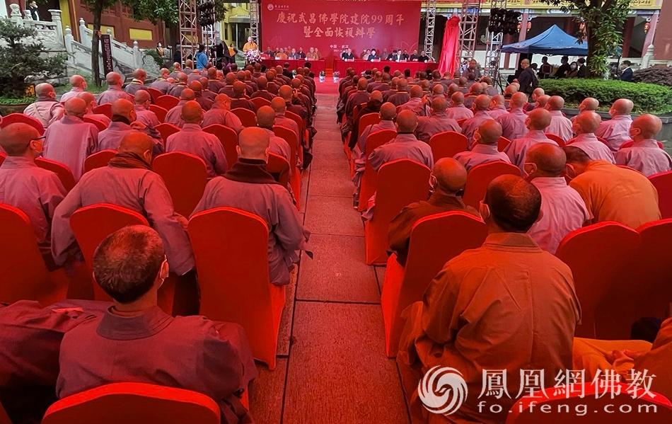 活动现场(图片来源:凤凰网佛教 摄影:武昌佛学院)