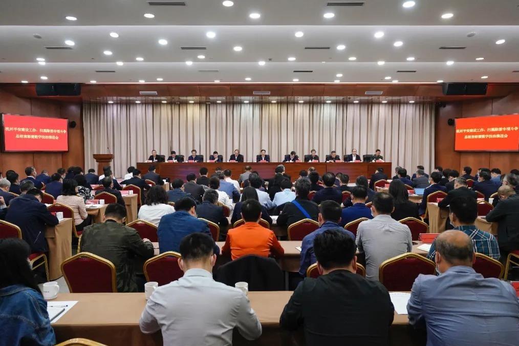 视频丨杭州系统推进数字法治建设