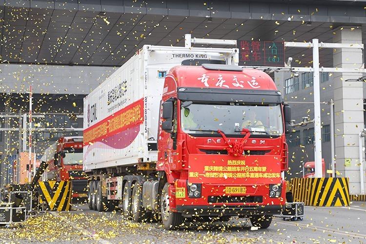 视频丨重庆-老挝万象跨境公路班车直通车正式开通