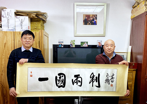 范扬:用文化艺术助力乡村振兴