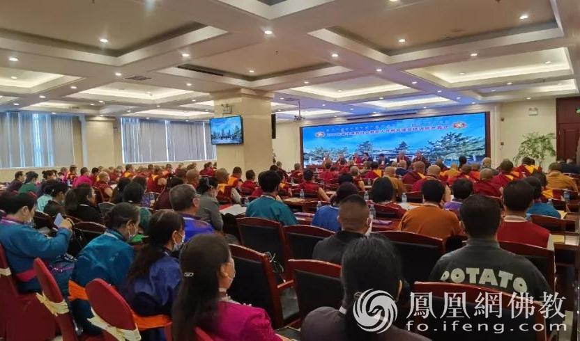 2021赤峰市佛教协会教职人员教风建设培训班开幕式(图片来源:凤凰网佛教 摄影:赤峰康宁寺)
