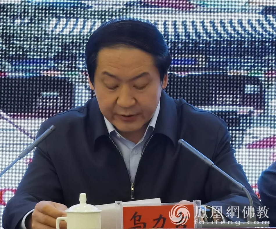 赤峰市委统战部常务副部长、宗教事务局局长乌力吉做重要指示(图片来源:凤凰网佛教 摄影:赤峰康宁寺)