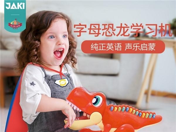 佳奇科技创业板首发过会,深耕机器人玩具领域