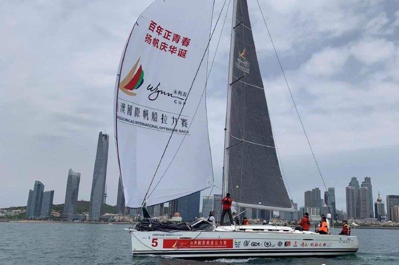 青澳国际帆船拉力赛正式启航 各支队伍扬帆竞赛