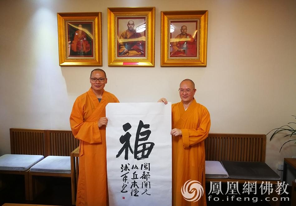本性法师向交流学习团赠送默宝(图片来源:凤凰网佛教 摄影:王枫涛)