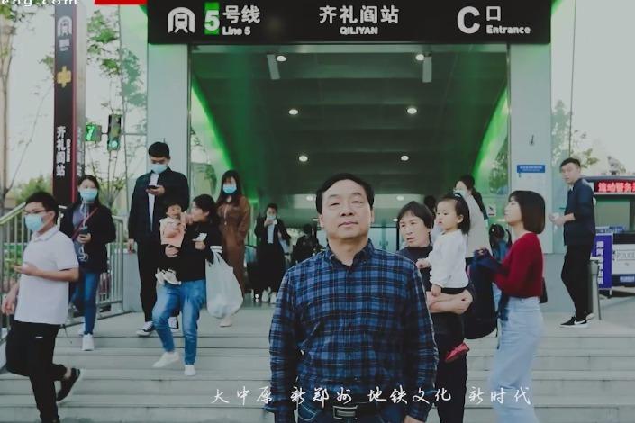 坐着地铁看郑州——画家田占峰用画笔走进生活