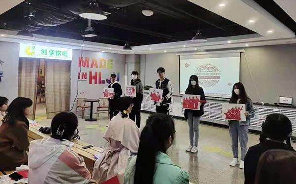 通大艺术学院撕纸艺术工作坊走进黑龙江大学