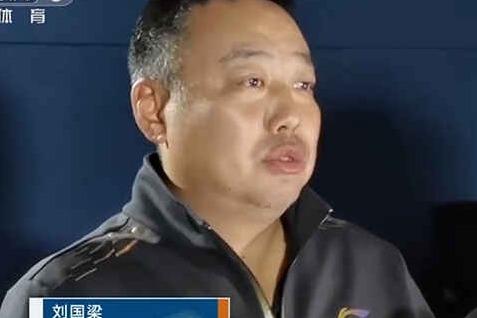 刘国梁力挺孙颖莎!称没奥运经历去东京最好,求胜欲比经验更重要