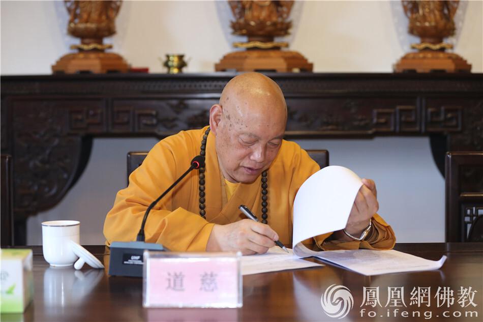 道慈大和尚填写民主测评表 (图片来源:凤凰网佛教 摄影:普陀山佛教协会)