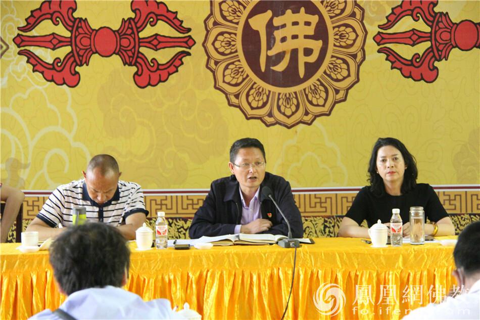 与会领导发言并提出相关要求(图片来源:凤凰网佛教 摄影:大理崇圣寺)