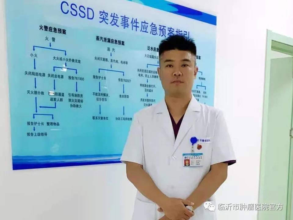 临沂市肿瘤医院姜自如:在护理岗位抒写靓丽人生