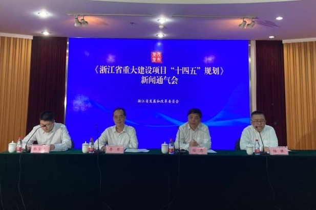 """视频丨""""十四五"""" 杭州地铁里程将位居全国前列"""