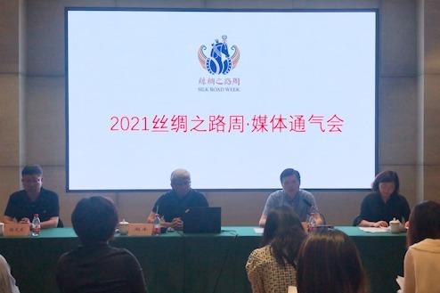 """视频   """"2021丝绸之路周""""来了:国内外40多家博物馆打包上云端"""