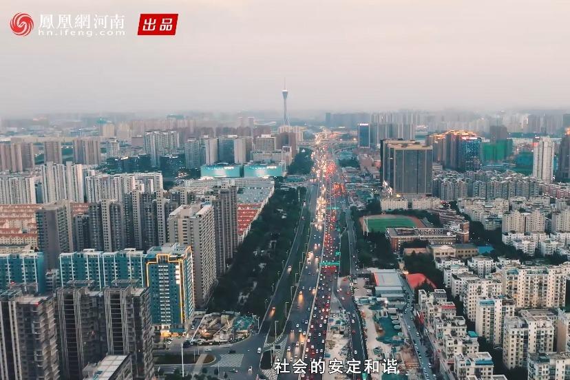 坐着地铁看郑州|记录城市新貌 讲好出彩故事