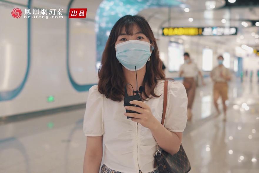 【坐着地铁看郑州】郑州对你来说是什么?听TA说……