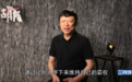 胡锡进:中国已做好美国拿出全部弹药的准备