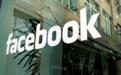 美媒:脸书又在抄袭微信,想追上谈何容易