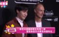 张艺兴透露新歌还有第二弹 望民族音乐元素走向国际化