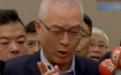 被问是不是被郭台铭耍了 吴敦义瞬间暴跳如雷怒斥记者