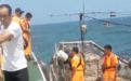 台当局再次强扣大陆渔船 台官员叫嚣:盯着抓!