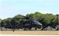 """台军""""黑鹰""""直升机4年共发生3起意外,此次最为严重"""