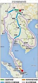 至此,经历了近10年协商的中泰铁路终于尘埃落定.
