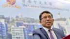 商务部:欧盟将世贸组织危机归咎于中方毫无根据