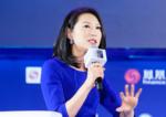 凤凰网财经峰会圆桌对话 畅谈金融科技与未来