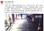 江苏昆山一门面房发生爆炸倒塌(组图)
