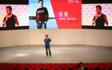 劉爽:年輕人要有改變世界的雄心