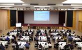 第十九届网点转型研讨会:MAXHUB助力构建新型零售网点