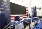 耶路撒冷美国新使馆揭幕