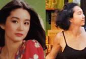 林青霞与女儿同年龄颜值对比