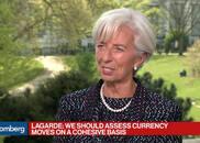 拉加德警告:全球汇率是个整体 美国别拿某一国开刀