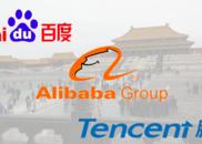英媒:中国互联网巨头曾遭硅谷嫌弃 如今走向全球