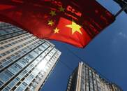 外媒:WTO正在悄悄处理 承认中国市场经济地位
