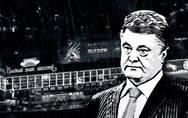 谋杀亲哥哥��贪污国防资金锛�就这样他还敢叫嚣唯一的对手是普京锛�