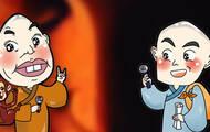 """两个和尚""""小讲堂"""":观音菩萨啥时候能显灵?"""
