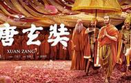 【海潮音65期】《大唐玄奘》的历史功绩:终于不再丑化和尚了